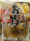 おでん(2人前) 398円(税抜)