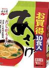 徳用生あさげ・ゆうげ 158円(税抜)