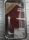 オーストラリア産牛肉サーロインステーキ 500円(税抜)