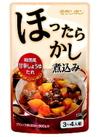 ほったらかし煮込みのタレ 148円(税抜)