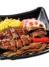 森田さんの鰻使用のせいろ風うなぎ飯 550円(税抜)
