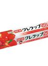 NEWクレラップミニ50m 228円(税抜)