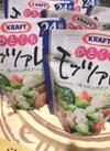 クラフト ひとくちフレッシュモッツァレラ 298円(税抜)