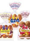 ネオロール(バター/黒糖/レーズンバター) 117円(税込)