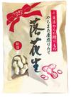 やちまた産落花生中手豊クラフト 399円(税抜)