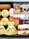 塩竃徳用おでんセット 358円(税抜)