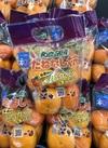 ハロウィン種無し柿 398円(税抜)