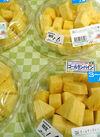 カットパインメガパック 300円(税抜)