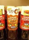 醸熟ソース 各種 148円(税抜)