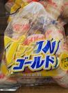 パッカルゴールド 138円(税抜)