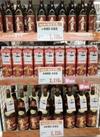 本格焼酎 赤霧島(パック) 2,210円(税抜)