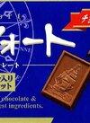 アルフォート・ブランチュール・ガトーレーズン 138円(税抜)