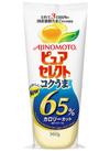 ピュアセレクト65%カロリーカット 179円(税抜)