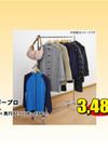 ハンガープロ シングル 3,480円