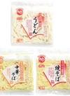 うどん・中華そば・焼そば 84円(税抜)