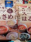5つの味のスープはるさめ 258円(税抜)