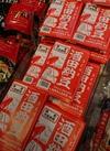 酒田納豆 98円(税抜)