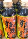 すき焼のたれマイルド 258円(税抜)