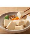 しっとりなめらか ひとくちこうや豆腐(だし付) 198円(税抜)