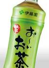 お~いお茶緑茶 84円(税抜)