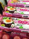 頃末さん家の桜色たまごミニたま 98円(税抜)