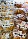 グルーマンドーナツ ふんわりストロベリー・クリンクルきな粉各種 250円