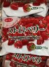 ライフフーズ 冷凍ストロベリー 298円