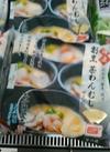 割烹茶わんむし 198円(税抜)