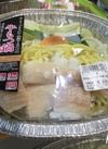 牛もつ鍋 398円(税抜)