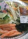 ほぼカニ鍋 398円(税抜)