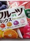 カバヤ フルーツグミミックス 138円(税抜)