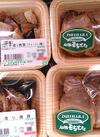 手づくり焼豚 278円(税抜)