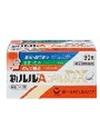 新ルルAゴールドDX 30錠 880円(税抜)