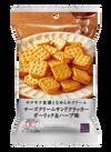 チーズクリームサンドクラッカー 148円
