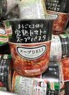 クノールスープDELI各種 88円(税抜)