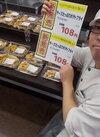 チーズたっぷりポテトフライ 108円(税抜)