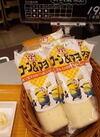 パン工房コーン&マヨ 198円(税抜)