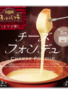 チーズフォンデュ 348円(税抜)