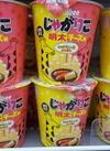 じゃがりこ 明太チーズ 95円(税抜)