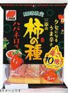 柿の種 ハバネロ味 100円(税抜)
