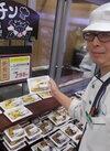 ベーコンポテサラサンド焼 298円(税抜)