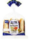 超熟フォカッチャ 138円(税抜)