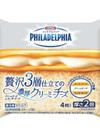 フィラデルフィア贅沢3層クリーミーチーズ 30ポイントプレゼント