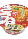 マルちゃん赤いきつね/緑のたぬき 84円(税抜)