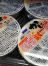 茶わんむし 98円(税抜)
