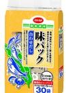 コープ味パック合わせだし 398円(税抜)