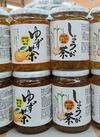 ゆず茶、しょうが茶 598円(税抜)