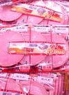 彩りキッチン 198円(税抜)