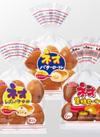 ネオロールパン(バター/黒糖/レーズンバター) 117円(税込)