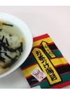 お茶漬け海苔 138円(税抜)